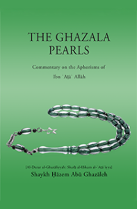 The Ghazala Pearls: Commentary on the Aphorisms of Ibn ʿAṭāʾ Allāh